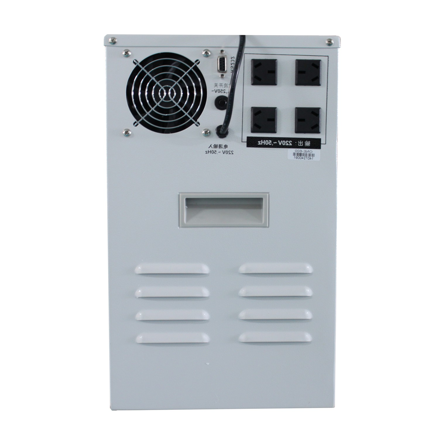 360W sine wave UPS uninterruptible power supply inverter connected large battery integrated mainframe can hang the wall