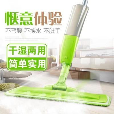 New spray clean water spray plate MOP MOP floor MOP mop wood