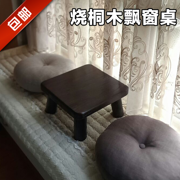 Learning table table tea bag mail and windows Kang several small square table wood tea table table tatami bed