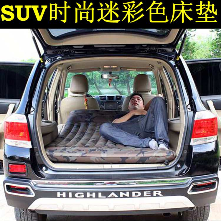 Highlander: X80crvQ5 Tiguan car trunk air cushion bed SUV vehicle air mattress bed car