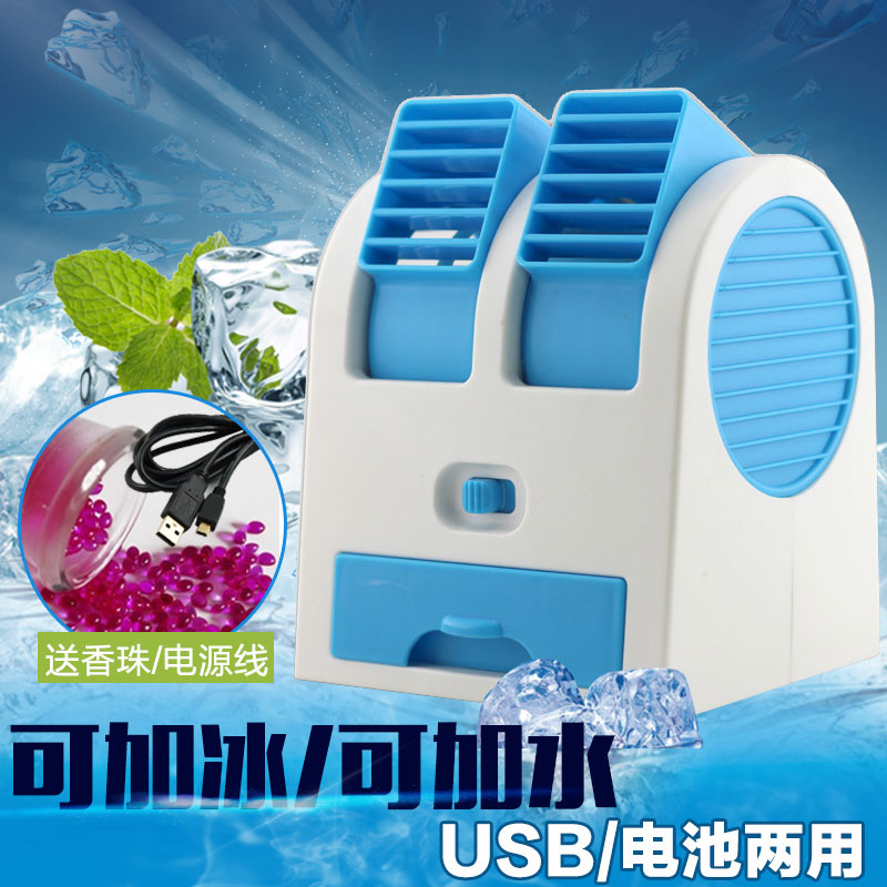 Small household air-conditioning refrigeration dual-use office convenient desktop mobile mini fan cool summer