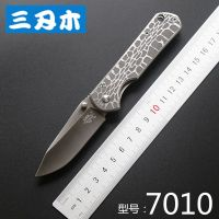 7010 genuine three blade wood folding knife fruit knife knife knife carry outdoor survival