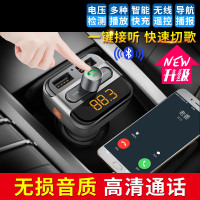 Car audio and video Bluetooth DVD player CD stereo host player radio car DVD player MP3 card machine 12