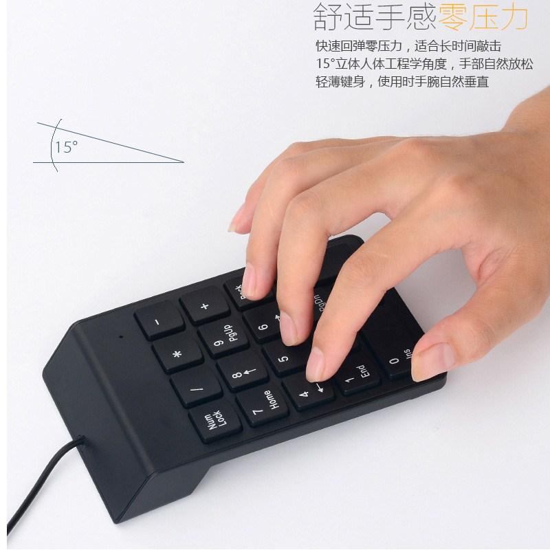 čokoládové usb klávesnice kalkulačky kabelové digitální počítač do účetní výrobky typu mini klávesnice.