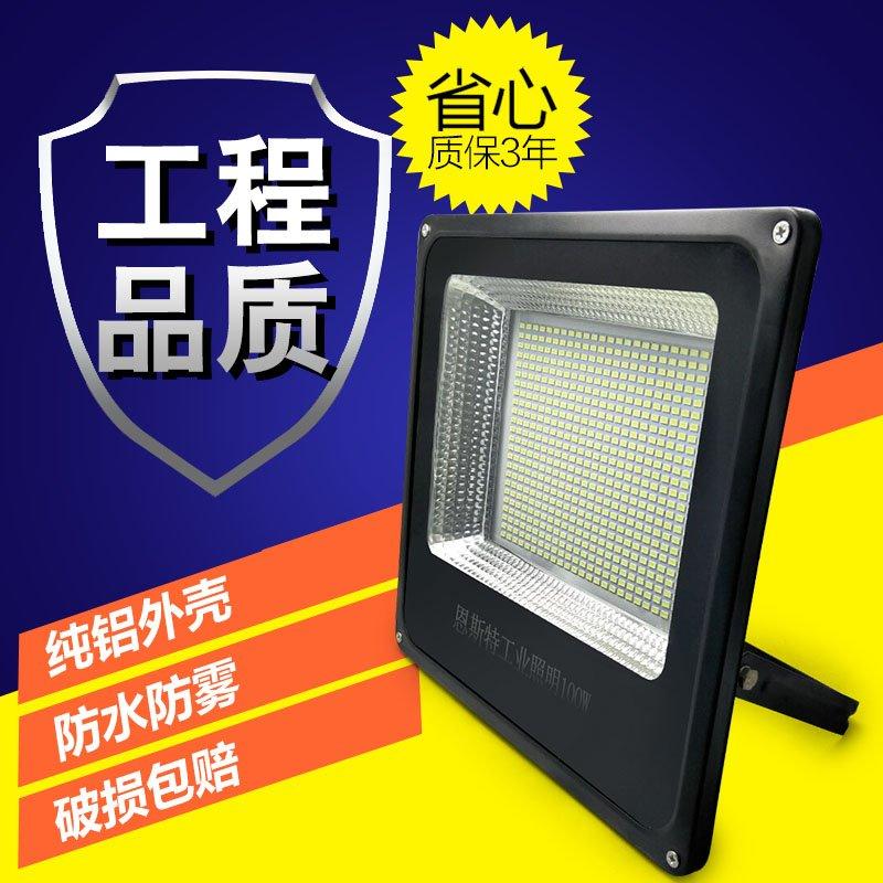 kasta ljus 200w utomhus industriell vattentät lykta på taket för belysning utomhus lampor som först ledde projektion