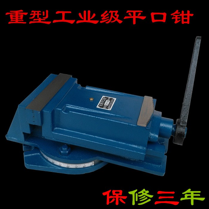 Drilling and milling machine vise 4 inch inch 6 inch 5 inch - 12 heavy machine vise fixture vise vise planer