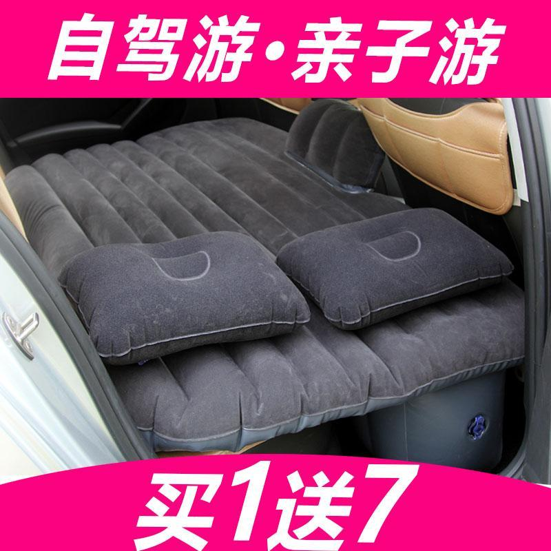 Special vehicle off-road car SUV outdoor air mattress bed double bed SUV general large earthquake