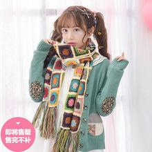 Khăn nữ rua trang trí giữ ấm phù hợp cho mùa đông mẫu mới nhất