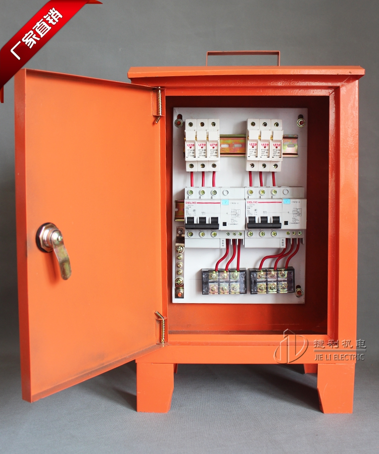 Temporary three level distribution box on site 2 380V red portable outdoor rain proof mechanical equipment power switch box