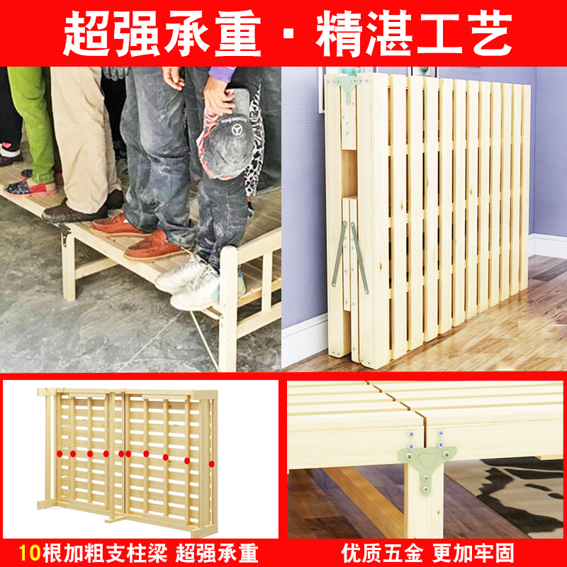 Camp bed, multifunctional crib, lunch bed, solid wood, 1.2 meters rental room, plank bed, adult March