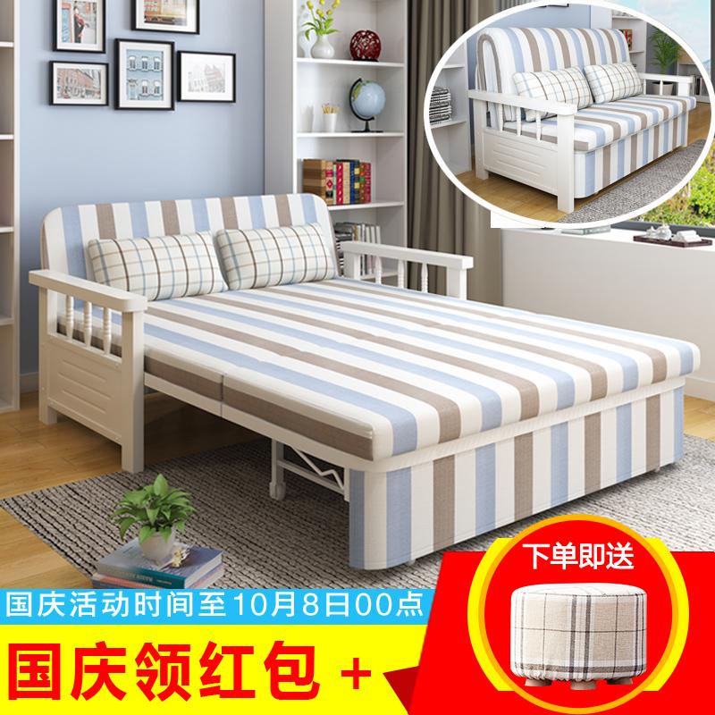 布製の小さいタイプの部屋は多機能ソファベッドで折りたたみ式の客間のツインルームのツインルームのツインルームのツインルームのツインルームのツインルームのツイン