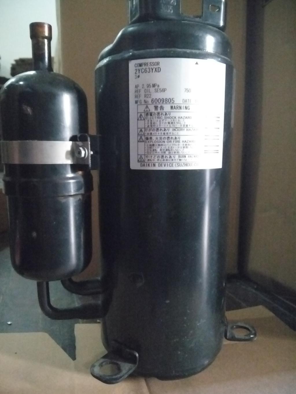 Daikin kompressor 2YC63YXD Daikin klimaanlagen 4MX100DMV2C kompressor