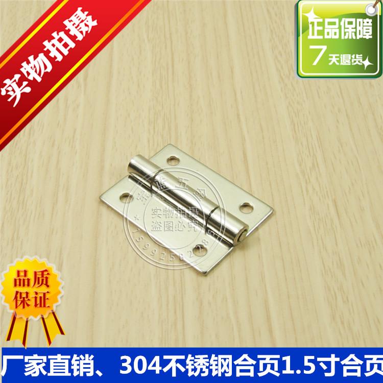 304 нержавеющая сталь 1,5 дюйма петли петли 37.5*28.5*1.5mm утолщение небольшой петли промышленного оборудования петли