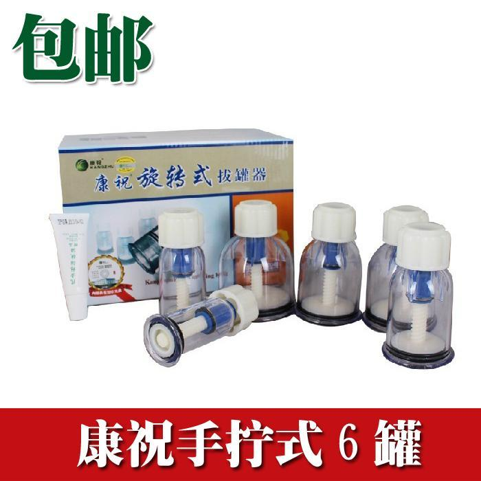Kang Zhu, rotary screw type vacuum cupping jar 6 F6 type hand screw type cupping