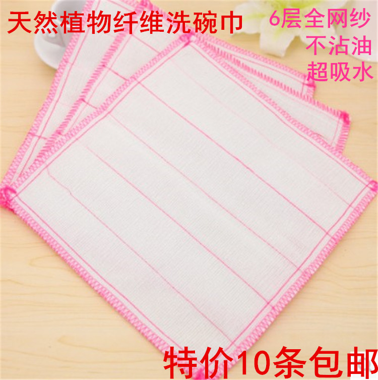 The washing bowl cloth of 100 clean cloth dish sponge kitchen cloth washes the dishcloth to be thickened not to stain the oil strength to remove the towel to remove the towel rag