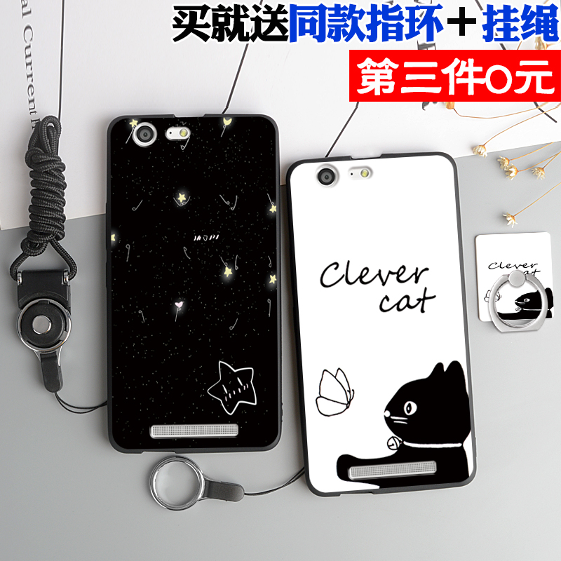 Jin M5 mobile phone shell female cute soft silicone Fangshuai full wrapping Mens creative personality of the New South Korean Lanyard