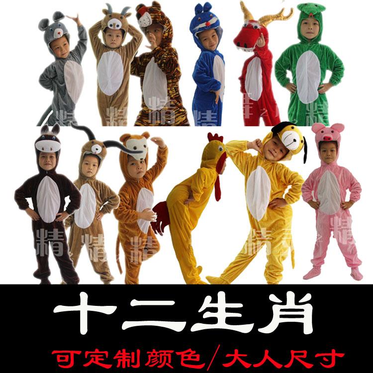 單獨帽子-請注明款式90cm小雞小老鼠兒童演出服十二生肖動物演出服裝成人小孩扮演表演服飾