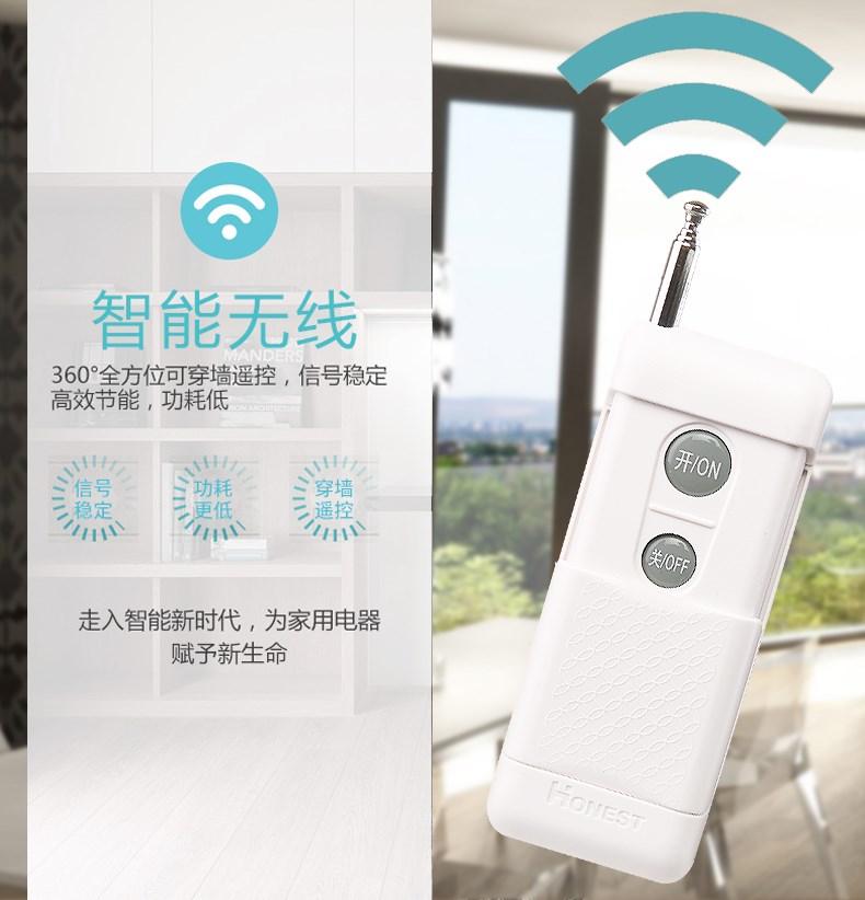 digitalno radijsko daljinsko stikalo pozitivno pravo 220v 500w stikalo za eno pot za gospodinjske električne črpalke ventilator za svetilke