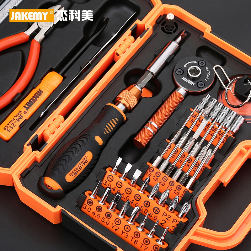 Steel tool special screwdriver set can hardware combination of Luo dismantling screwdriver combination set, clock multi-purpose