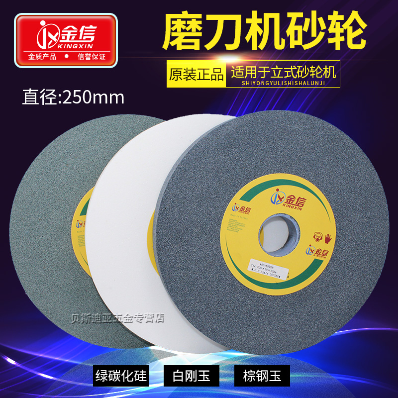 石沙轮 aleación - tipo de abrasivo diamante la muela abrasivo de carburo de tungsteno, piezas de herramientas rectificado muelas