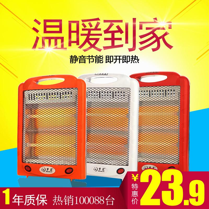 двойной 11 теплее обогревателем бытовой экономии электроэнергии мини - электрический обогреватель, а именно настольных ванной печи тепловой мобильные небольшие кондиционер