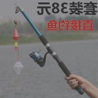 Fishing rod fishing rod fishing rod swing set fishing fishing pole rod fishing rod fishing rod fishing rod pole shot