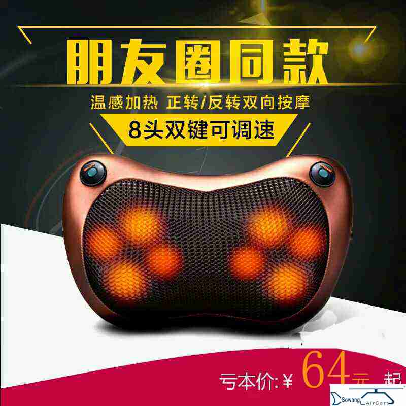 Cervical electric massager, waist and neck, adult shoulder and neck massage pillow, car car, car home