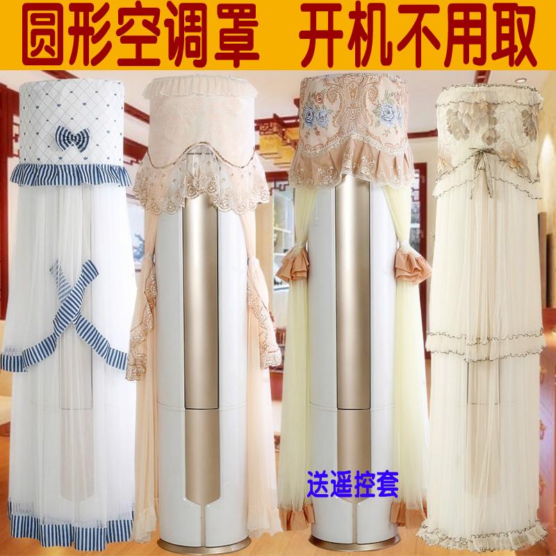 Der zylindrische schöne GREE haier Leer Staub auf artikel Kabinett für runde, klimaanlage, Decken NEST 2 kWh großen 3P