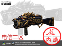 CS OL/CSOL account K4 rental raging sharks Haihuang saw evil emperor dragon cannon dragon Sunday