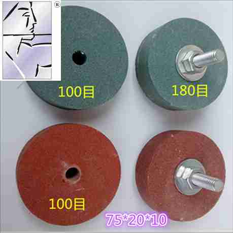 Metal grinder electric drill grinding wheel grinding wheel grinding mill electric grinding head grinding wheel knife sharpener sand gold