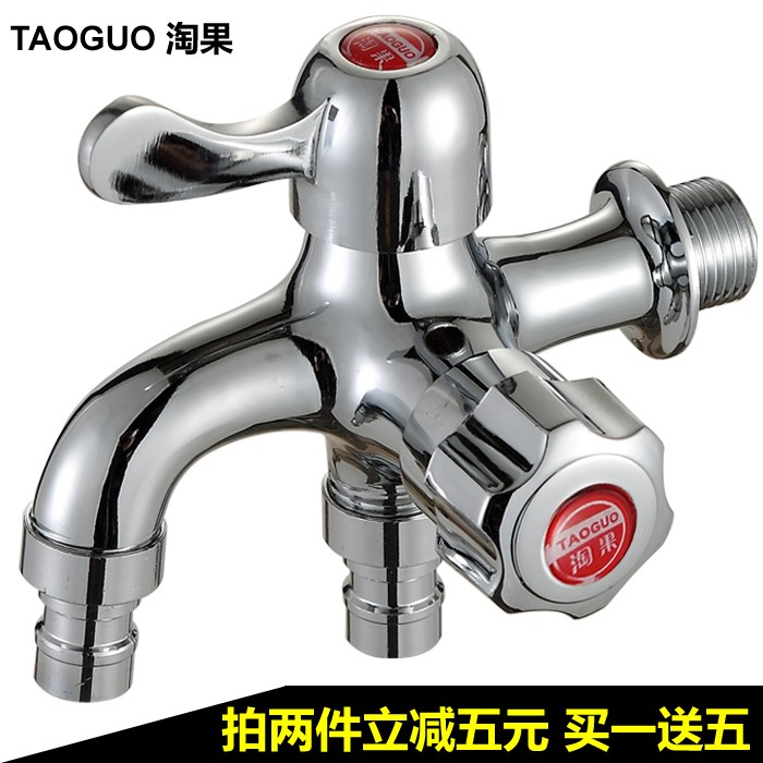 All ceramic core copper faucet multifunctional double tap washing machine washing machine into a mop