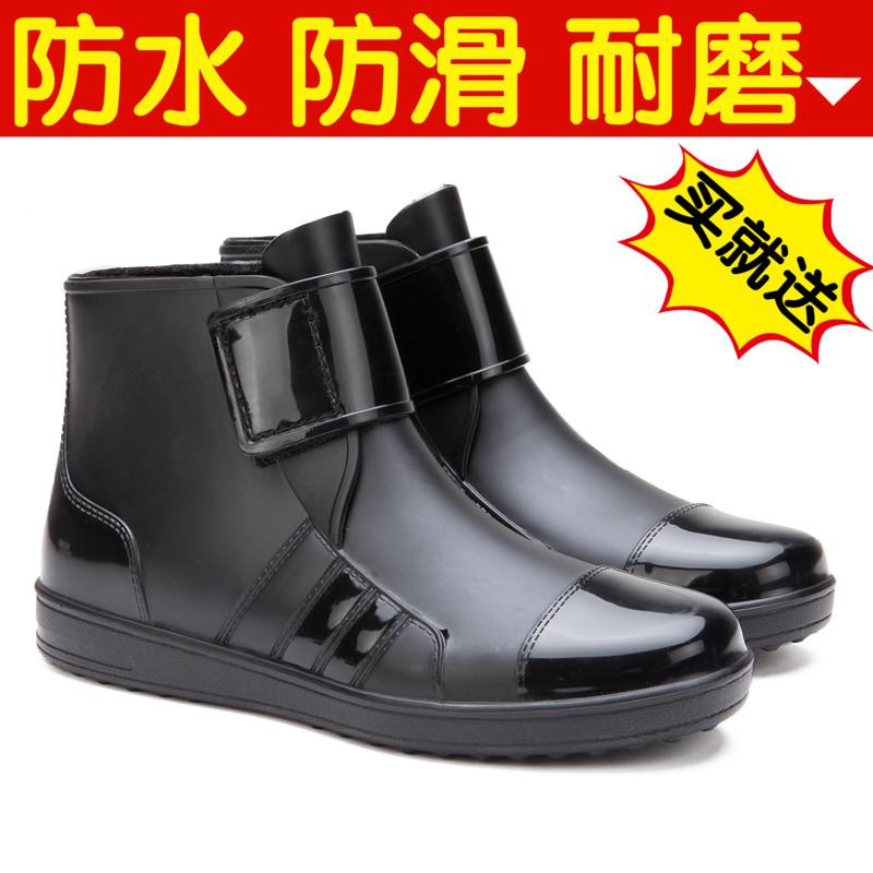 雨鞋男夏季短筒工作雨靴男士钓鱼防滑水鞋时尚低帮套鞋防水胶鞋男