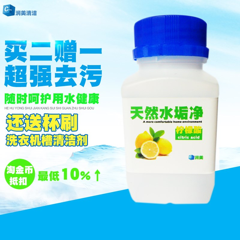 In addition to scale cleaning agent citric acid detergent dispenser household electric kettle, thermos bottle liner solar tank
