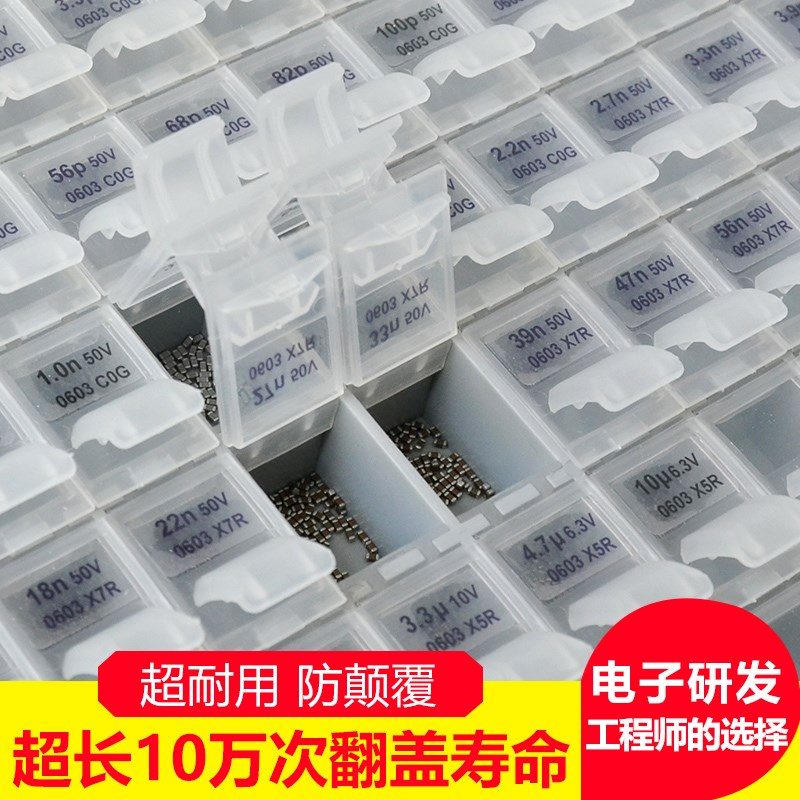 Electronic paster component box, drawer type parts box, material box, electronic component cabinet, plastic antistatic box