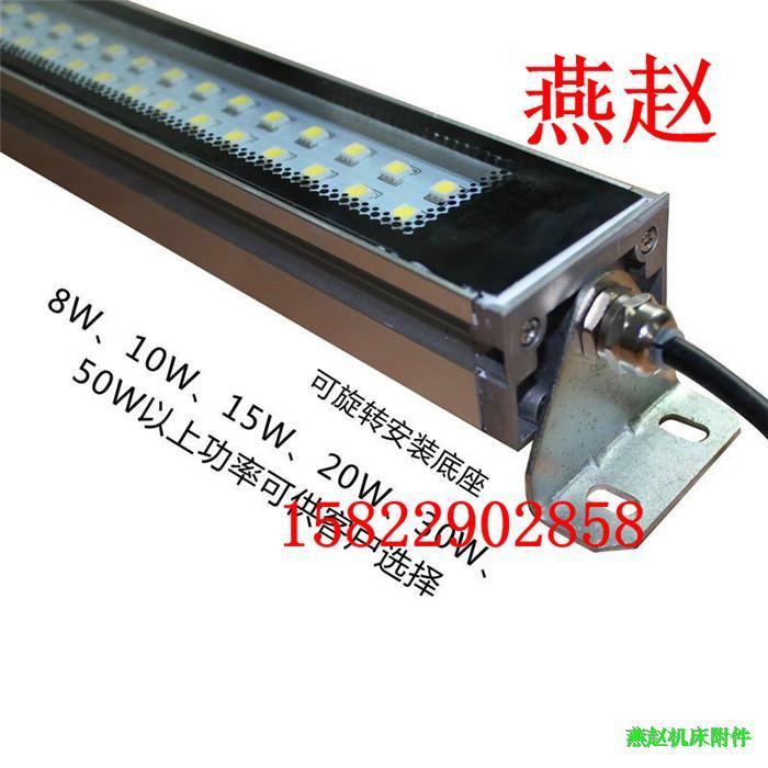 td työstökoneet metallin explosion - led - lampun öljy ja vesi toimii 50W110/220/24V lampun valo on kolme.