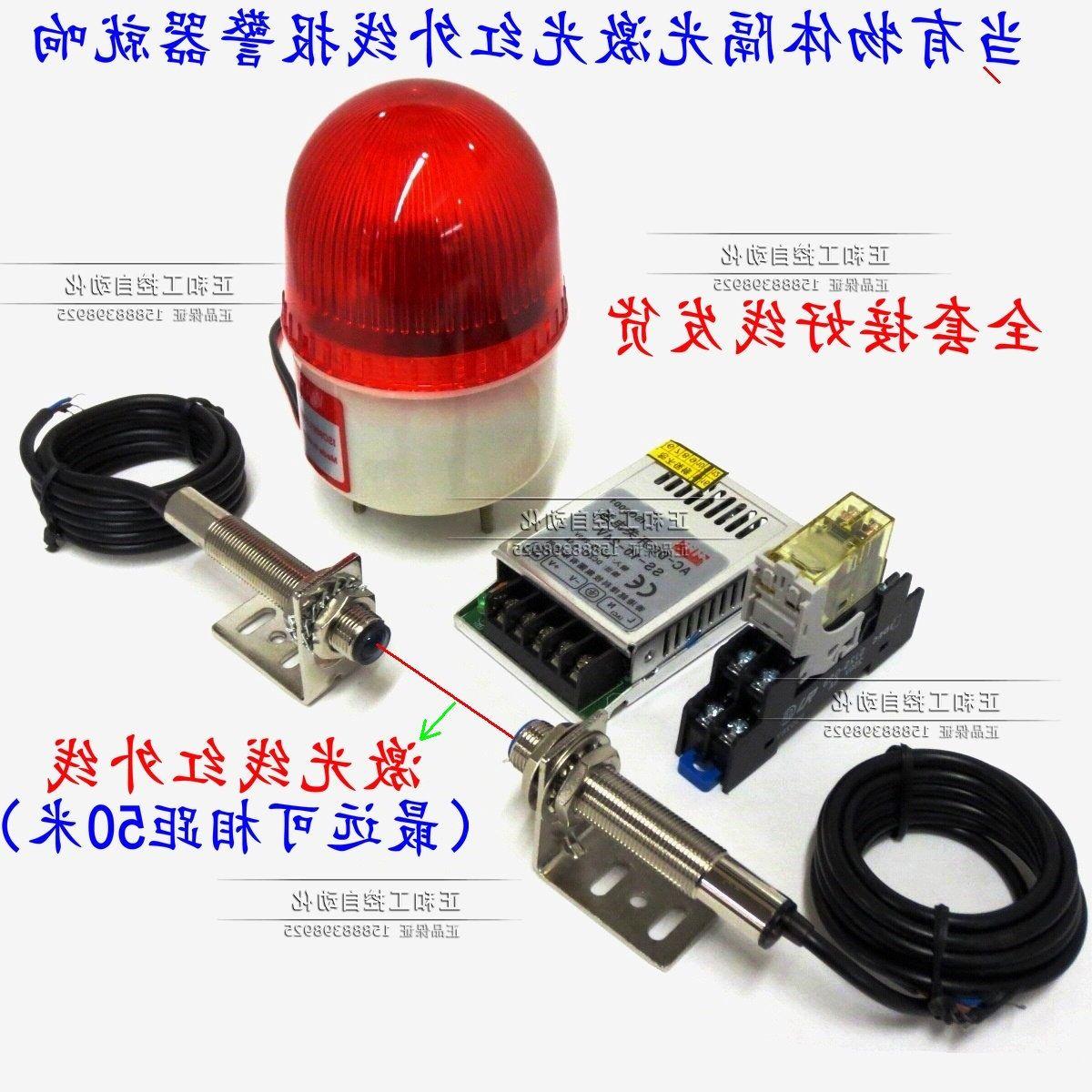 إنذار ضد السرقة، ليزر الأشعة تحت الحمراء الاستشعار التبديل على خط النار الليزر الاستشعار