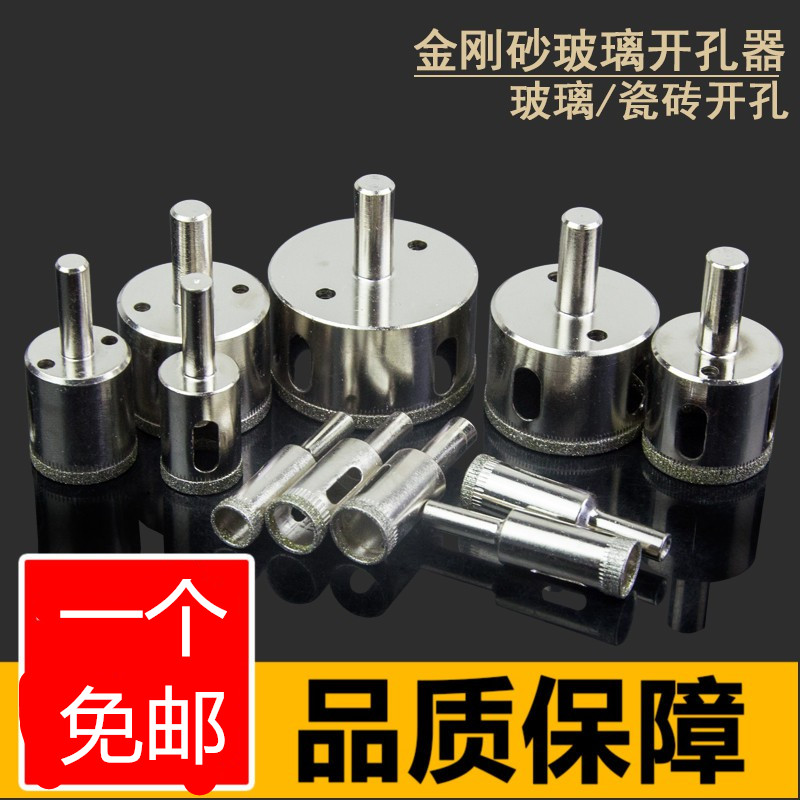 The special cabinet hinge hole 35mm plastic hinge Eterpan woodworking positioning drill pipe joints play