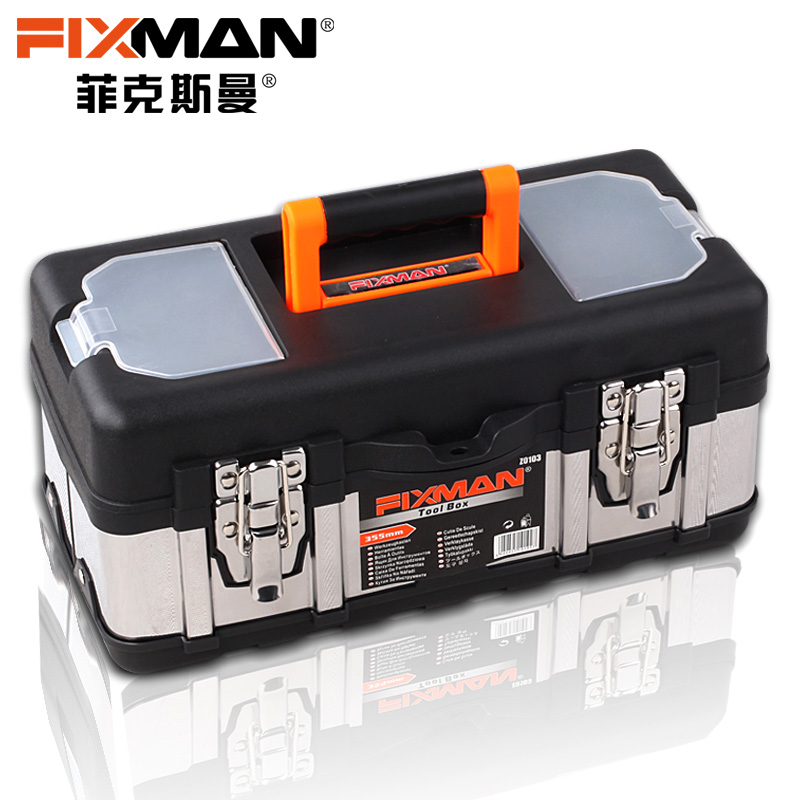 Household tools set free freight hardware toolbox imported from Germany small household