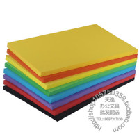 A4 color copy paper, 70g printing / color paper, hand folding paper, 12 colors optional card paper, mixed color