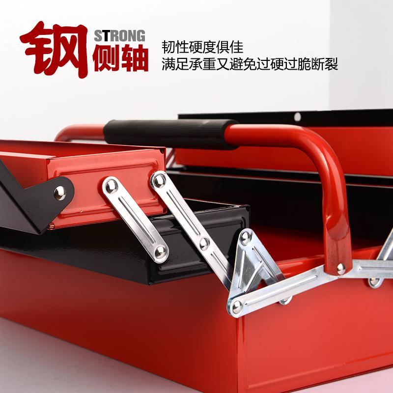 Gli strumenti di lavoro portatili per uso domestico della Famiglia di tre STRATI di strumenti Hardware Tuba elettricista e mettere in Ordine degli attrezzi di ferro per uso domestico