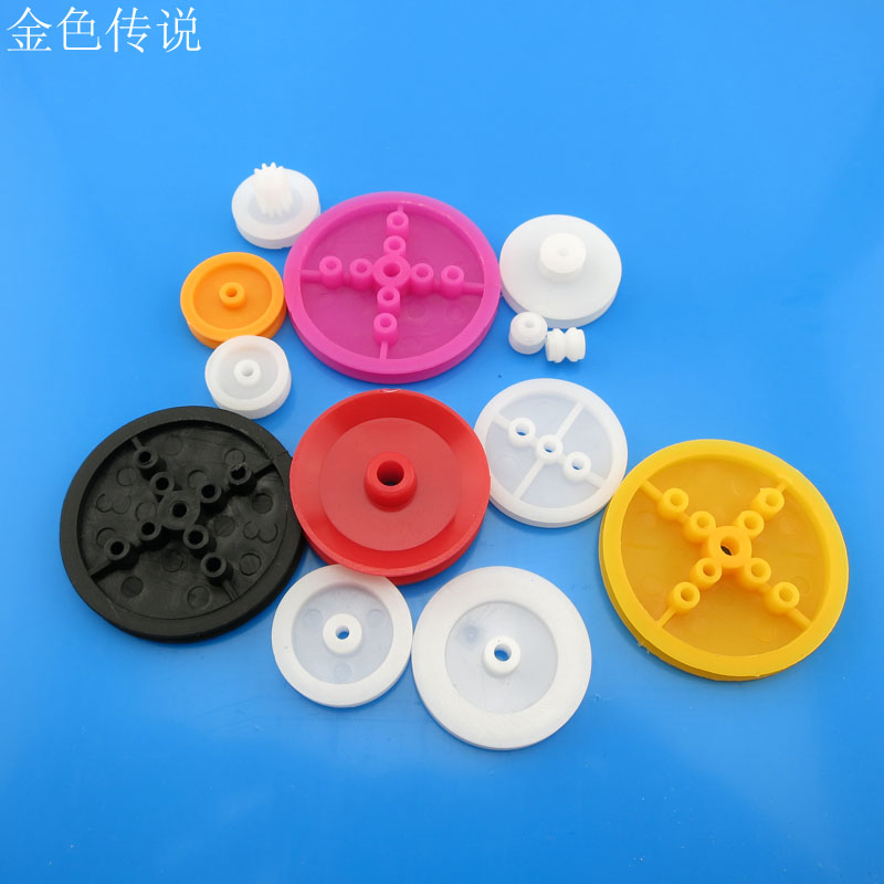 Plastic pulley group (13 kinds) DIY science and technology manual adult toy model wheel plastic pulley