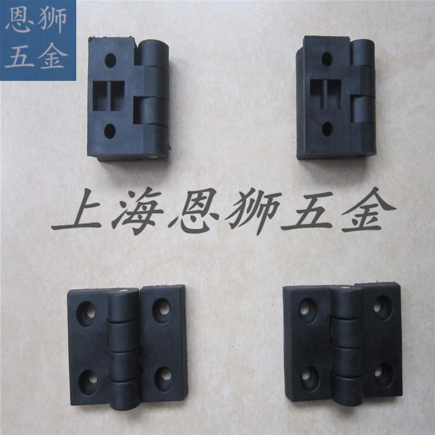 Perfis de alumínio industriais dobradiças dobradiças de nylon peças de plástico 50*70 4545 pitch 45*30