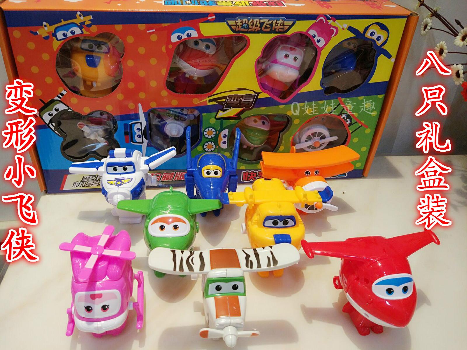 Musica di super McFly juguetes todo el conjunto de gran tamaño grande McFly Robot