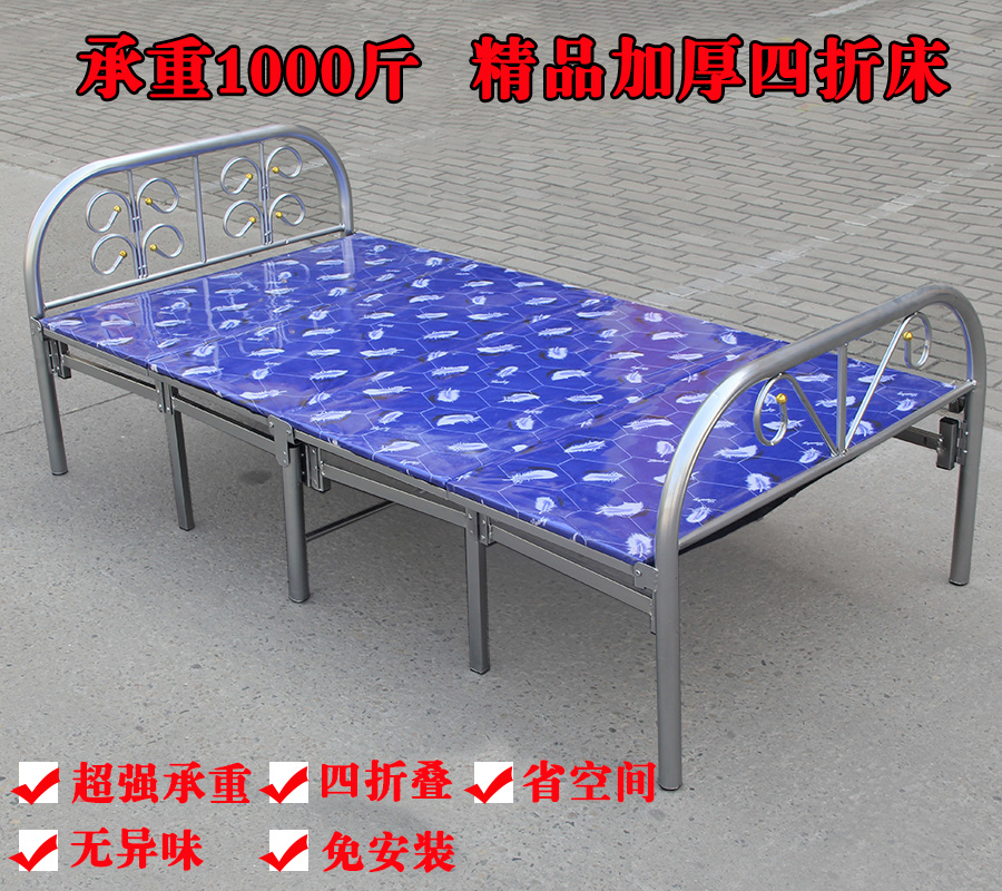 Folding bed, one person double lunch bed, office nap bed, wooden bed, children 1 meters, 1.2 meters, 1.5 meters package mail