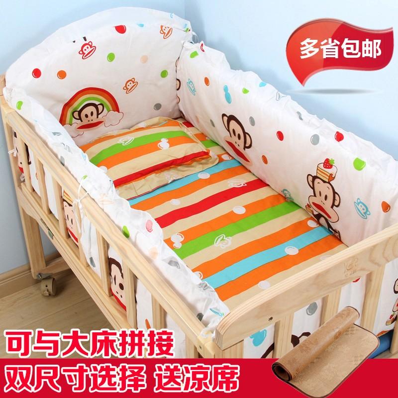 μωρό μου κρεβάτι ξύλο χωρίς μπογιά λίκνο κρεβάτι μωρό σέικερ ως απλό μεταβλητή 15 μήνες το κρεβάτι στο γραφείο της ββ