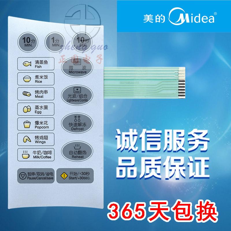 midea mikrobølgeovn KD21C-BIKD21C-B1 tyndfilm panel knap