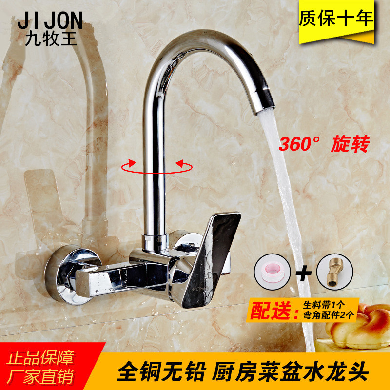 Kitchen faucet hot and cold water into wall type single outlet water wall, wall hanging ceramic chip spool
