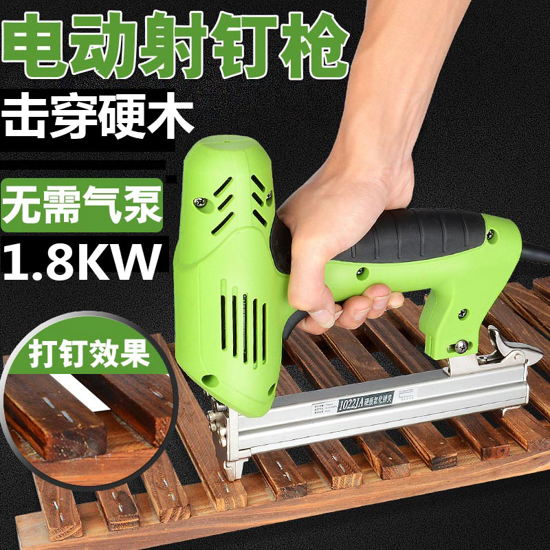 Rivet gun nail gun 2017 new electric riveter nail straight steel nail gun woodworking tool rivet gun