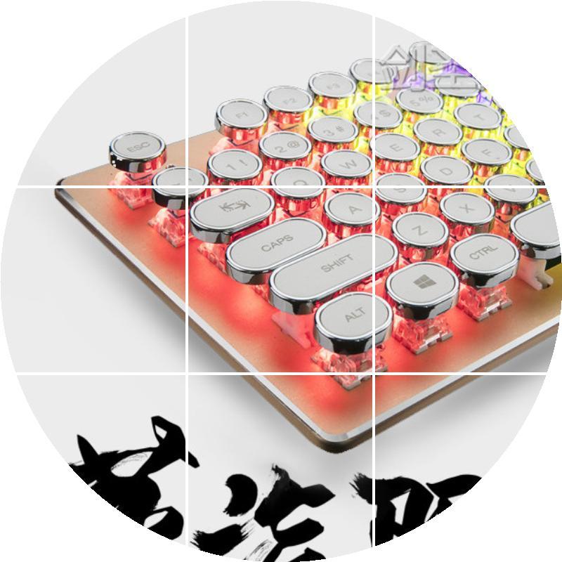 Met de grote ronde metalen ankers, GLB - stoom Punk machines van zwarte as groene machines toetsenbord.