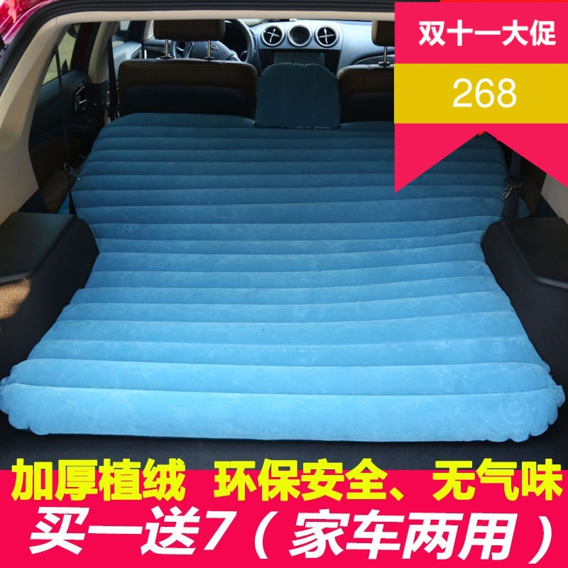 Self driving bed adult Geely imperial GS sleeping car SUV inflatable bed Che Zhenchuang travel trunk mat